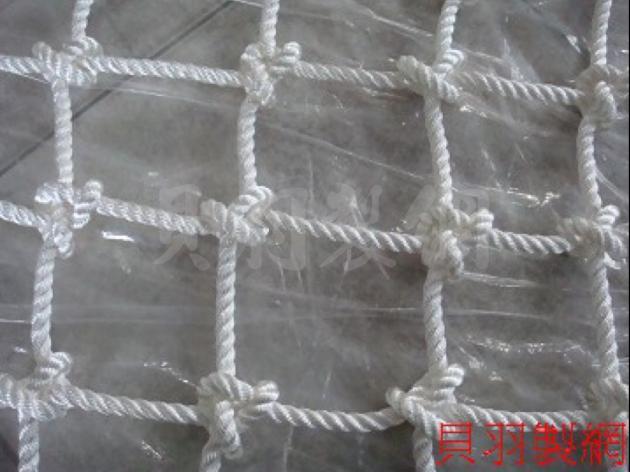 特多龍三股安全網 1